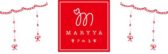 MARYYA愛される家